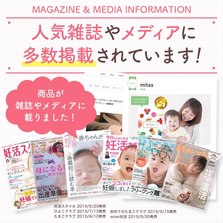 mitas掲載雑誌